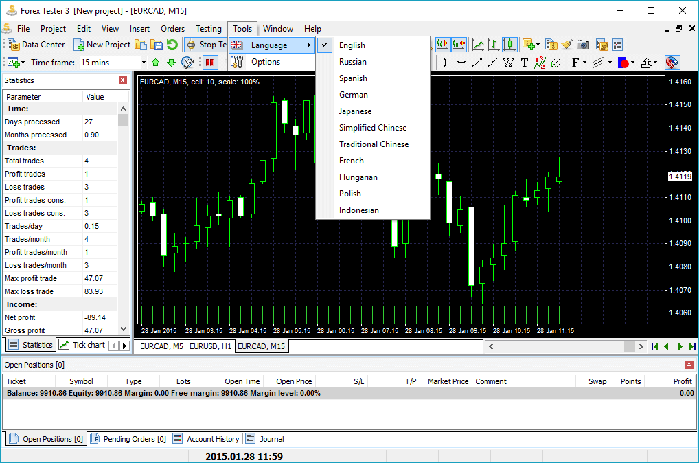 How to change a language in Forex Tester trading simulator